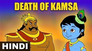 Death Of Kamsa | Krishna vs Demons | Hindi Stories for Kids | Magicbox Hindi Stories
