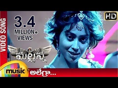 Xxx Mp4 Mallanna Telugu Movie Songs Allegra Music Video Vikram Shriya DSP 3gp Sex