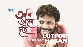 Ami Valo Nei By Lutfor Hasan | Audio Jukebox | New Songs 2016