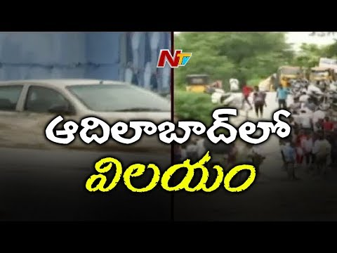 Xxx Mp4 Heavy Rains In Adilabad Disrupt Normal Life Dams And Reservoirs Overflow With Monsoon Rains NTV 3gp Sex