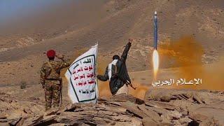Saudi Arabia intercept missile aimed at Riyadh