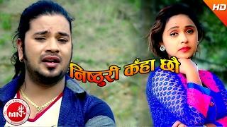 New Lok Dohori | Nisthuri Kaha Chhau - Puskal Sharma & Rekha Budha Magar | Ft.Karishma & Nischal
