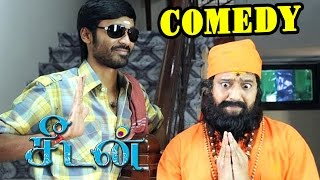 Seedan Tamil Movie | Comedy Scenes | Seedan Full Movie Comedy | Vivek Comedy | Dhanush | Vivek