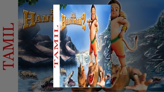 Popular Tamil Animation Movie - Bal Hanuman 2