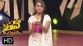 Patas | Comedy Queen Bavana Performance | 24th December 2016 | ETV Plus