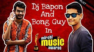 'The Bong Guy' and 'Dj Bapon' spotted at Mirchi Music awards Bangla 2018, Nazrul Mancha