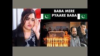 Indian Girl Reacts on BABA MERE PYARE BABA | Reaction |