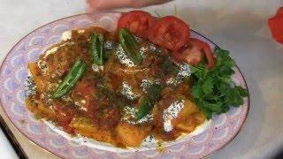 Kaddo Bourani - Afghan pumpkin with Yogurt sauce