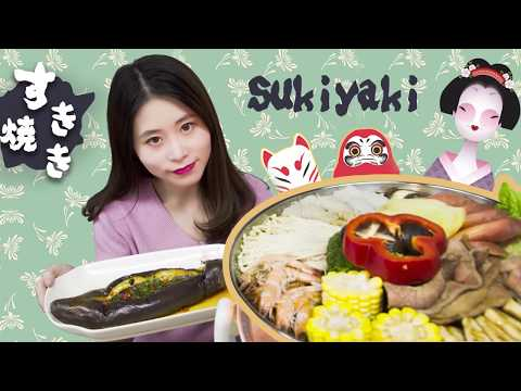 Xxx Mp4 E51 Cooking Sukiyaki With Electric Heater In Office Ms Yeah 3gp Sex