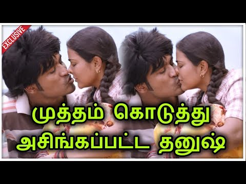 Xxx Mp4 முத்தம் கொடுத்து அசிங்கப்பட்ட தனுஷ் Aishwarya Rajesh Dhanush 3gp Sex