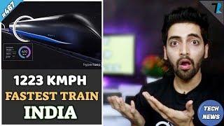 Nokia 8 Pro,Mi Mix2s Video,HyperLoop Train India,Jio Offer,LG Judy,Mars Pics,Sony XZ,Idea  - TN #467