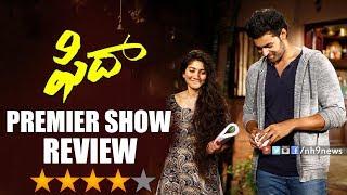 Varun Tej Fidaa Movie Premier Show Genuine Review   Varun Tej Fidaa Public Talk