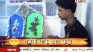 Deep Jyoti Saha