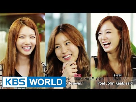 After School's Beauty Bible | 애프터스쿨의 뷰티 바이블 - Ep.13: Healing Beauty Workshop (2014.08.11)