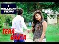 Tera Ghata Gajendra Verma Dekhte Dekhte BGMC Neelesh Mehra Pramod Piaa Chani Amit mp3