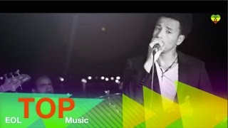 Ethiopia - Ethiopia - Wendi Mak - Shire shire - (Official Music Video) NEW ETHIOPIAN MUSIC 2015