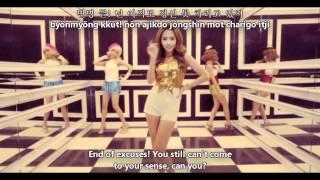 Girls' Generation - Hoot MV [ Romanization lyrics + English sub ]