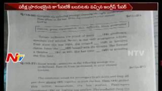 10th Class English Paper Leaked in Khammam || NTV