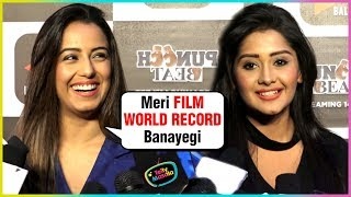Srishty Rode PRAISES Vikas Gupta & Talks About Her New Film | Kanchi Singh | Interview