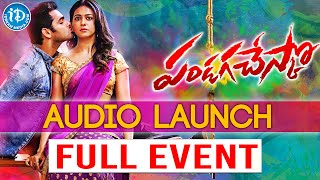 Pandaga Chesko Audio Launch Full Event | Ram, Rakul Preet Singh, Sonal Chauhan