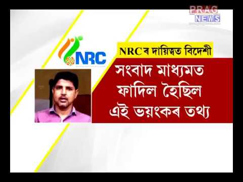 Xxx Mp4 BANGLADESHI Teacher Arrested From Morigaon Who Was Engaged In NRC Work 3gp Sex