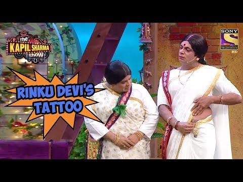 Xxx Mp4 Rinku Devi S Tattoo The Kapil Sharma Show 3gp Sex