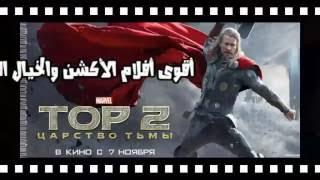 مشاهدة افلام عربية اون لاين