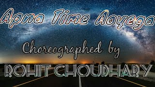 SPOOF MAKER PRESENTS--- Apna Time Aayega Choreographed By ROHIT CHOUDHARY__RIMIX