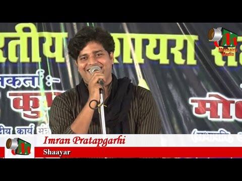 Imran Pratapgarhi Dhaka Bihar Mushaira 13 11 2016 DHAKA YOUTH CLUB Mushaira Media