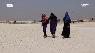 شاهد: صور خاصة من داخل مخيم العريشة بالحسكة توثق معاناة نازحي دير الزور
