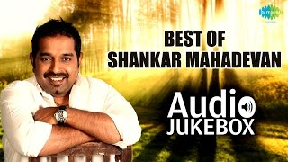 Best Of Shankar Mahadevan | Breathless | Audio Jukebox