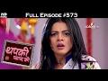 Download Video Thapki Pyar Ki - 7th February 2017 - थपकी प्यार की - Full Episode HD 3GP MP4 FLV