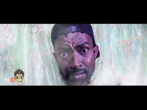 Xxx Mp4 Comedian Tomas Setgerf Tawerawalhe ስትገረፍ ታወራዋለህ New Ethiopian Music 2017 Official Video 3gp Sex
