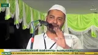 ഡോ.ഹാദിയ കേസ്; ആർക്കാണ് പിഴച്ചത് ? സത്താർ സാഹിബ് വിശദീകരിക്കുന്നു Sathar Pandallur about Dr.Hadiya