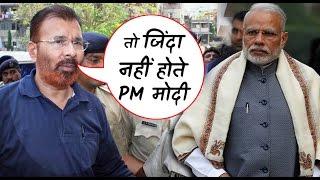 पीएम मोदी को लेकर गुजरात के पूर्व IPS अधिकारी का बड़ा खुलासा ?
