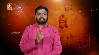 സന്ധ്യാദീപം - Ep: 04th Aug 18 | Lalithamritam | Amritam Gamaya | Bhagavatham | Sathyam Sanathana