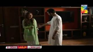 Man Mayal full 20 episode 5 june Mann Mayal Tomorrow at 8:00 PM #HUMTV