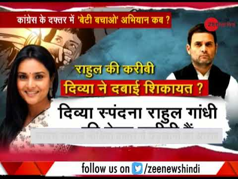 Xxx Mp4 BJP Slams Rahul For Sex Harassment Cases Within Congress 3gp Sex
