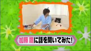 Clicking mouse on girl's pussy, two men's competition (Hot Japanese Tv show)