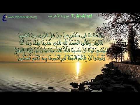 Xxx Mp4 Araf One Of The World S Best Quick Quran Recitation In 50 Languages Davut K Open The Subtitle 3gp Sex