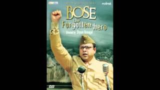 Ghoom Parani Bengali A R Rahman