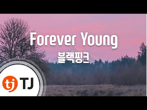[TJ노래방] Forever Young - 블랙핑크  TJ Karaoke
