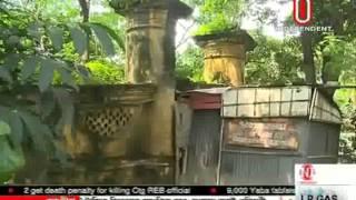 20140910 Dhaka Gate