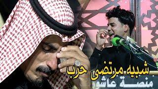 شبيه مرتضى حرب المهوال منتظر المكصوصي يبكي كريم الحاتمي على وصية امه للناصرية | مهرجان بدر الهواشم