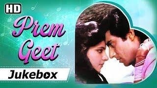 All Songs Of Prem Geet {HD} - Raj Babbar - Anita Raj - Jagjit Singh Hits - Old Hindi Songs
