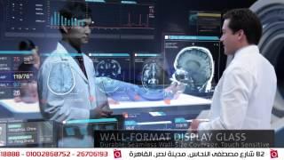 مستقبل التكنولوجيا في العالم - عالم من الزجاج - 2