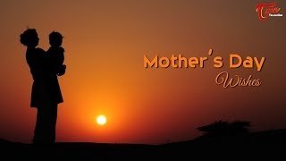 Happy Mother's Day || Mother's Day Quotes Greeting