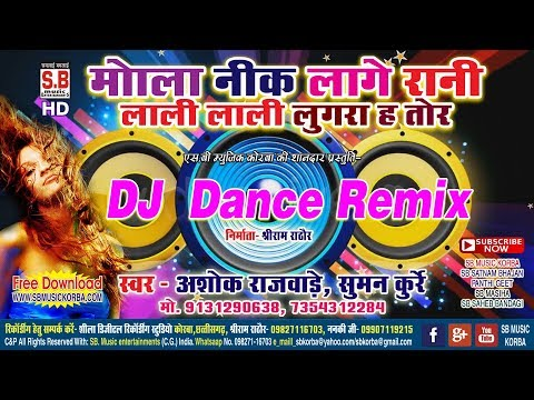 Xxx Mp4 CG DJ Remix Mola Nik Lage Rani Lali Lali Lugra Ha Tor मोला नीक लागे रानी लाली लाली लुगरा ह तोर SB 3gp Sex