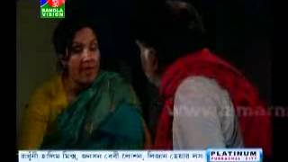 Bangla Natok Harkipta Part 93 www.Addamoza.com