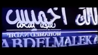 Film marocain La chambre noire فيلم مغربي الغرفة السوداء 2015   YouTube